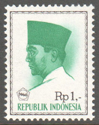 Indonesia Scott 680 Mint