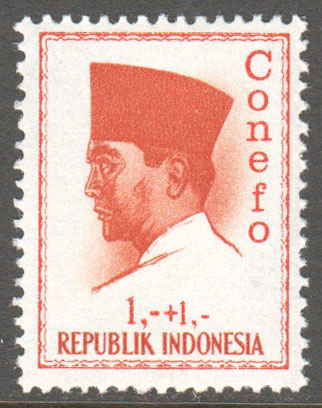 Indonesia Scott B165 Mint
