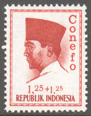 Indonesia Scott B166 Mint
