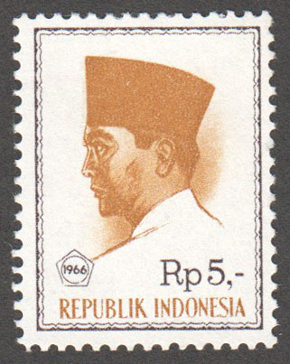 Indonesia Scott 685 Mint