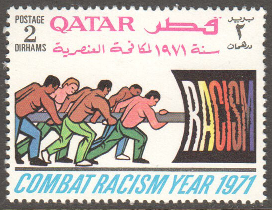 Qatar Scott 260 Mint
