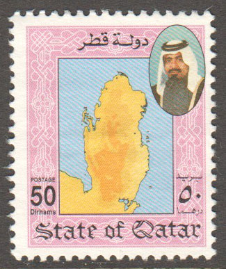 Qatar Scott 793 Used