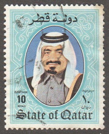Qatar Scott 659 Used