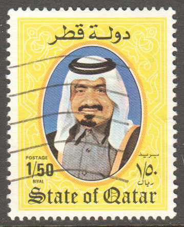 Qatar Scott 655 Used