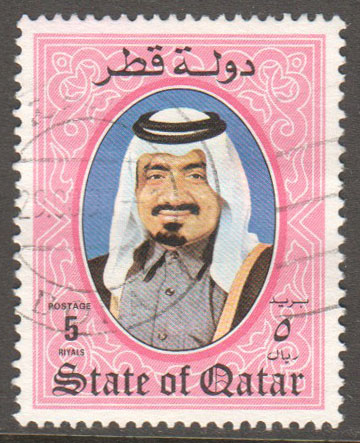 Qatar Scott 658 Used