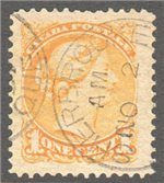 Canada Scott 35iVar Used VF