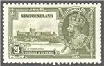Newfoundland Scott 229 Mint VF