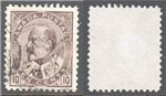 Canada Scott 93 Used VF (P)