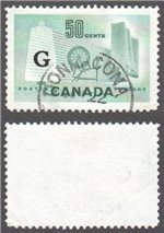 Canada Scott O38ii Used VF (P)