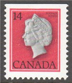 Canada Scott 716as MNH