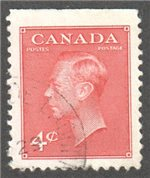 Canada Scott 287bs Used VF