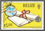 Belize Scott 541 Used