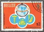 Belize Scott 543 Used