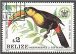 Belize Scott 599 Used