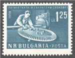 Bulgaria Scott 1090A MNH