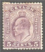 Ceylon Scott 197 Mint