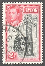 Ceylon Scott 278d Used