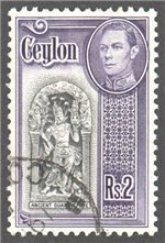 Ceylon Scott 295 Used