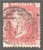 Great Britain Scott 33 Used Plate 95 - RK