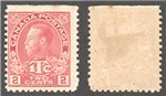 Canada Scott MR3b Mint F (P)