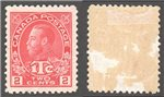 Canada Scott MR3b Mint VF (P)