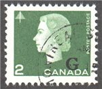 Canada Scott O47 Used VF