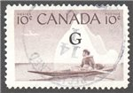 Canada Scott O39a Used VF