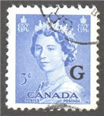 Canada Scott O37 Used VF