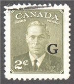 Canada Scott O28 Used VF