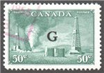 Canada Scott O24 Used VF