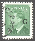 Canada Scott O16 Used VF