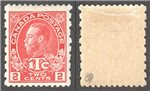 Canada Scott MR5 Mint VF (P)