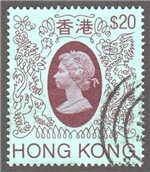 Hong Kong Scott 402a Used