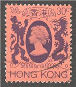 Hong Kong Scott 390 Used