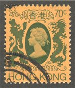 Hong Kong Scott 394a Used