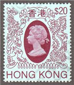 Hong Kong Scott 402 Used
