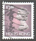 Hong Kong Scott 648 Used