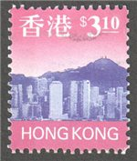 Hong Kong Scott 774 Used