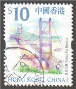 Hong Kong Scott 872 Used