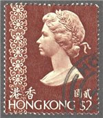 Hong Kong Scott 285 Used