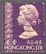 Hong Kong Scott 284 Used