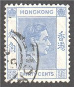 Hong Kong Scott 161B Used