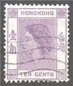 Hong Kong Scott 186 Used
