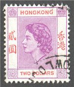 Hong Kong Scott 196 Used