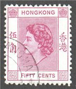 Hong Kong Scott 192 Used