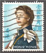 Hong Kong Scott 213c Used