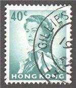 Hong Kong Scott 209a Used