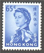 Hong Kong Scott 211a Mint