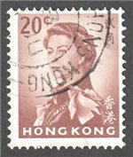 Hong Kong Scott 206 Used