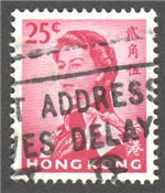 Hong Kong Scott 207 Used